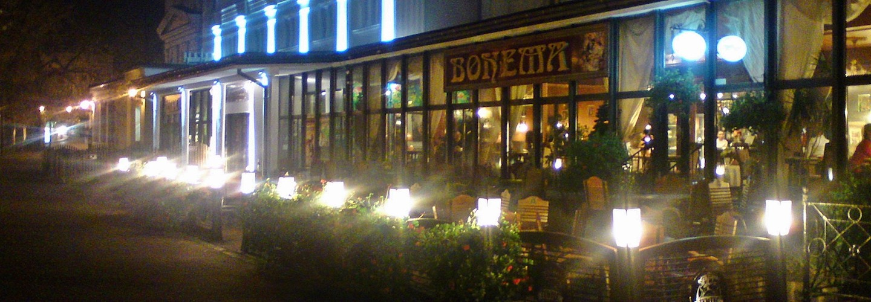 Szczawno-Zdrój – Teatr Zdrojowy, restauracja Bohema